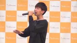 2017/06/04 12時05分~ エイベックス・チャレンジステージ 三井アウトレ...