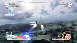 After Burner Climax Gameplay - PS3