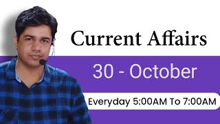 30 Oct | Current Affairs Live Class || GK Subhash charan