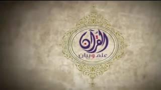 علي منصور الكيالي اعجاز الارقام في القران