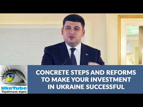 Ukrainian PM Groysman speaks to Canadian business leaders, October 2017