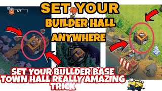 Set Your Builder Hall Town Hall Base | Epic Trick -Clash Of Clans 2018 [ Hindi]