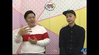 2018年03月22日(木)はんにゃのよしログ。2017年に開催した単独ライブ...