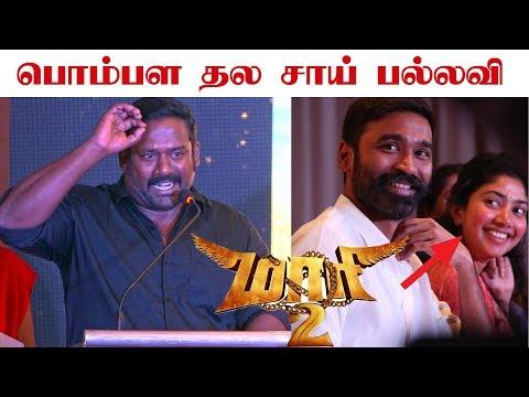 Sai Pallavi Pombala Thala - Robo Shankar Funny Speech | Maari 2 Press Meet | Dhanush | Kollywood