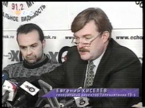 Разгром ТВ-6 21