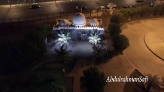 مسجد السقيا بالمدينه المنوره تصوير جويarial phography Soquya mosque