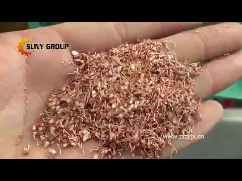 Automatic Copper Cable Granulator | Copper Wire Recycling Machine (Indian Client)