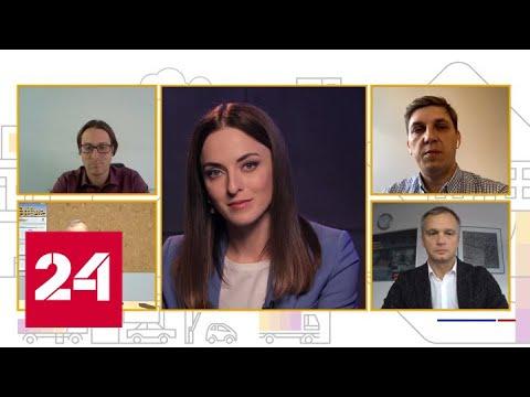 Влияние коронавируса на операторов сотовой связи - Россия 24