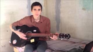"""Как Играть """"Уматурман - Проститься"""" Урок На Гитаре (Для Начинающих)"""