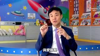 Publication Date: 2017-11-24 | Video Title: 【校長有話兒】林德育校長 專訪(Part 1)