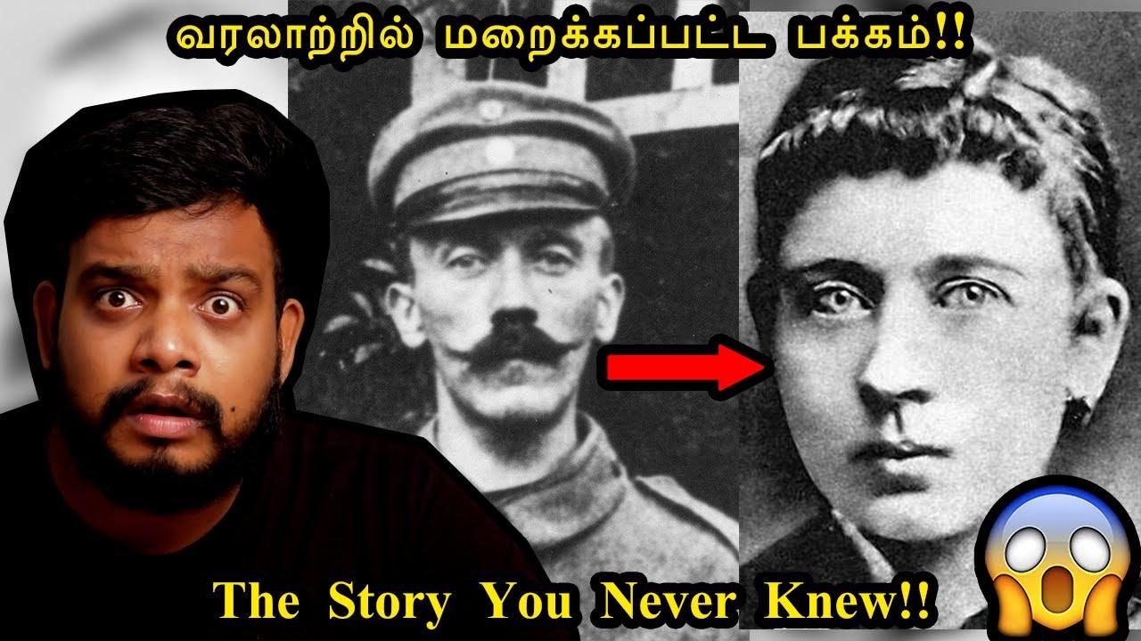 Download The Story You Never Heard In School!! | Hitler Part-1 | RishiPedia | RishGang | Rishi | Tamil