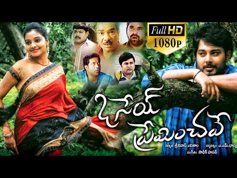 Osey Preminchave Latest Telugu Full Length...