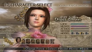 Dynasty Warriors 5: Xtreme Legends All Characters [PS2]