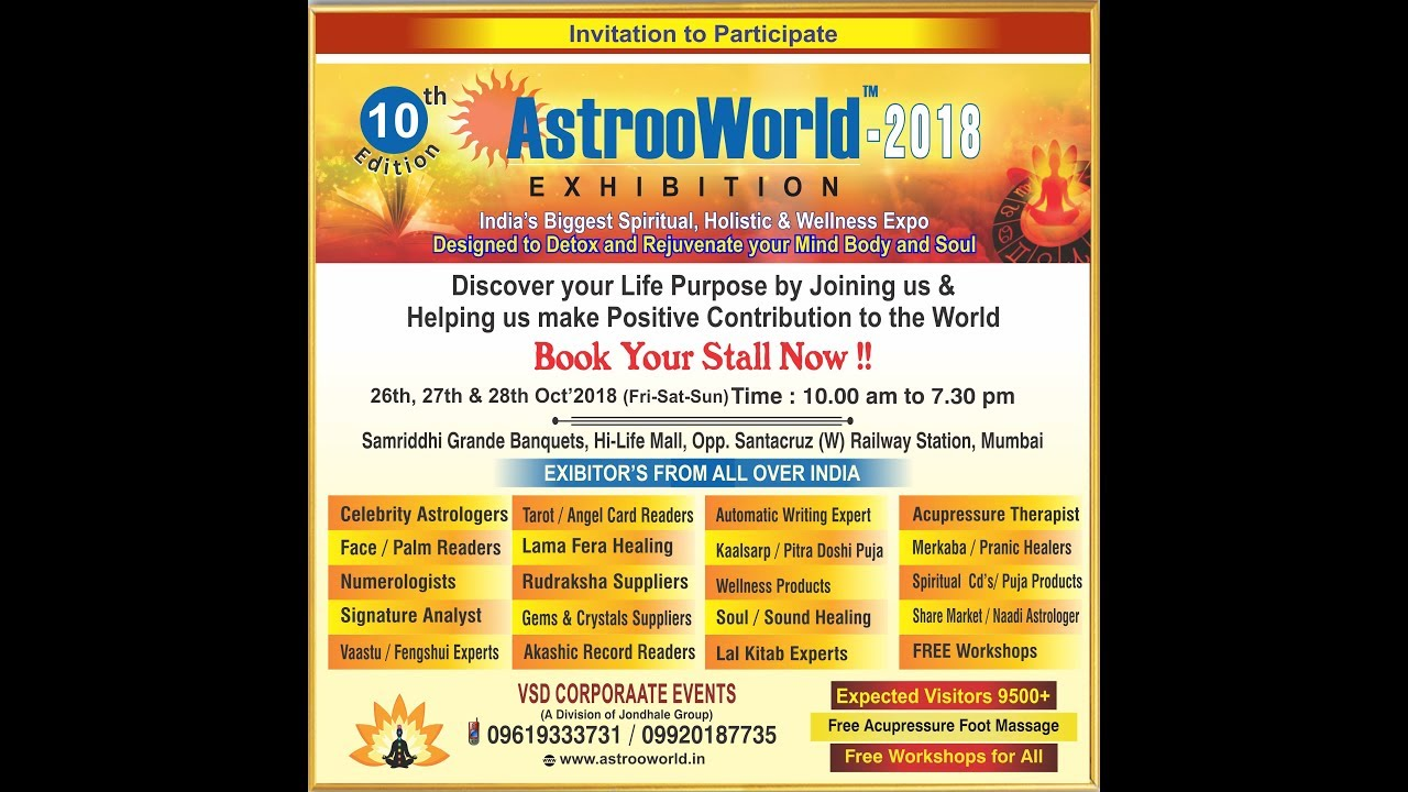 10th ASTROOWORLD 2018 - India's Biggest Spiritual, Holistic & Wellness  Exhibition