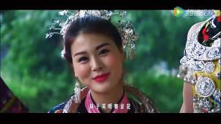 《美丽苗家》Hmoob Zoo Nkauj (Beautiful Miao/Hmong) MV