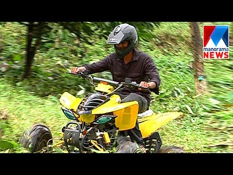 Any terrain vehicle | Fast Track | Old episode | Manorama News