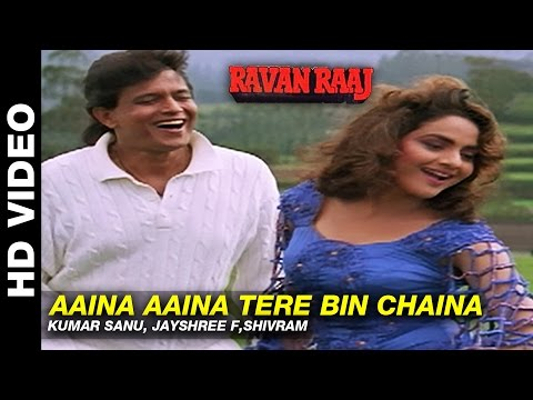 Aaina Aaina Tere Bin Chaina - Ravan Raaj: A True Story | Kumar Sanu, Jayshree F, Shivram