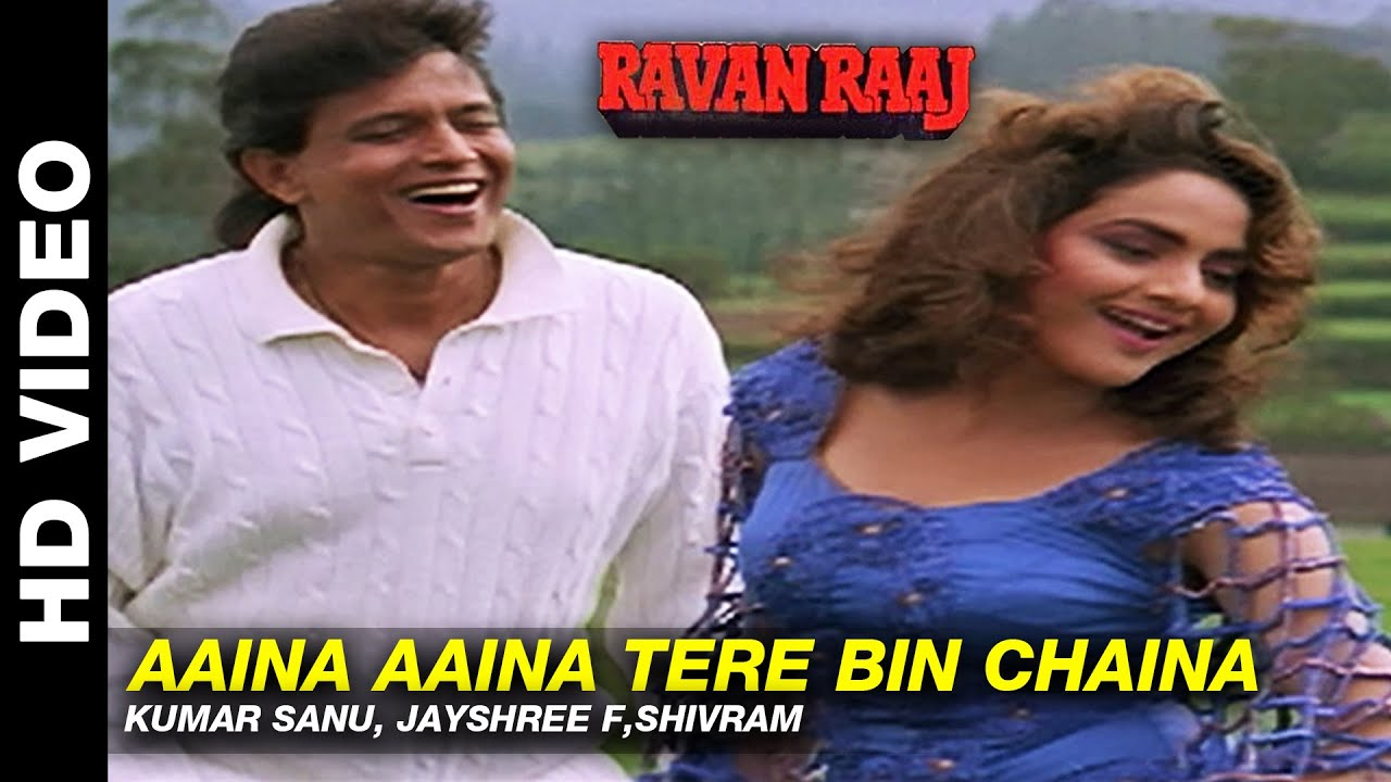 Download Aaina Aaina Tere Bin Chaina - Ravan Raaj: A True Story | Kumar Sanu, Jayshree F, Shivram