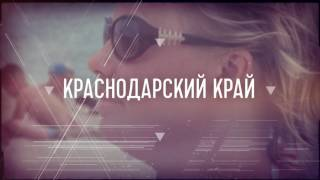 Отдых в Кучугурах(Краснодарский край, посёлок Кучугуры., 2017-02-15T18:00:08.000Z)