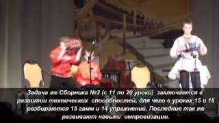 Видео-школа на гармони П.Уханова-теперь 20 УРОКОВ