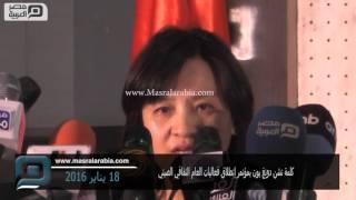 مصر العربية | كلمة تشن دونغ يون بمؤتمر إنطلاق فعاليات العام الثقافي الصيني