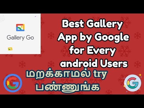 Best Gallery App For Android. Google Go Gallery.