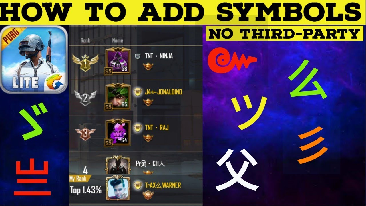 Download HOW TO ADD SYMBOLS FOR STYLISH NAME IN PUBG MOBILE LITE / WARNER GAMING