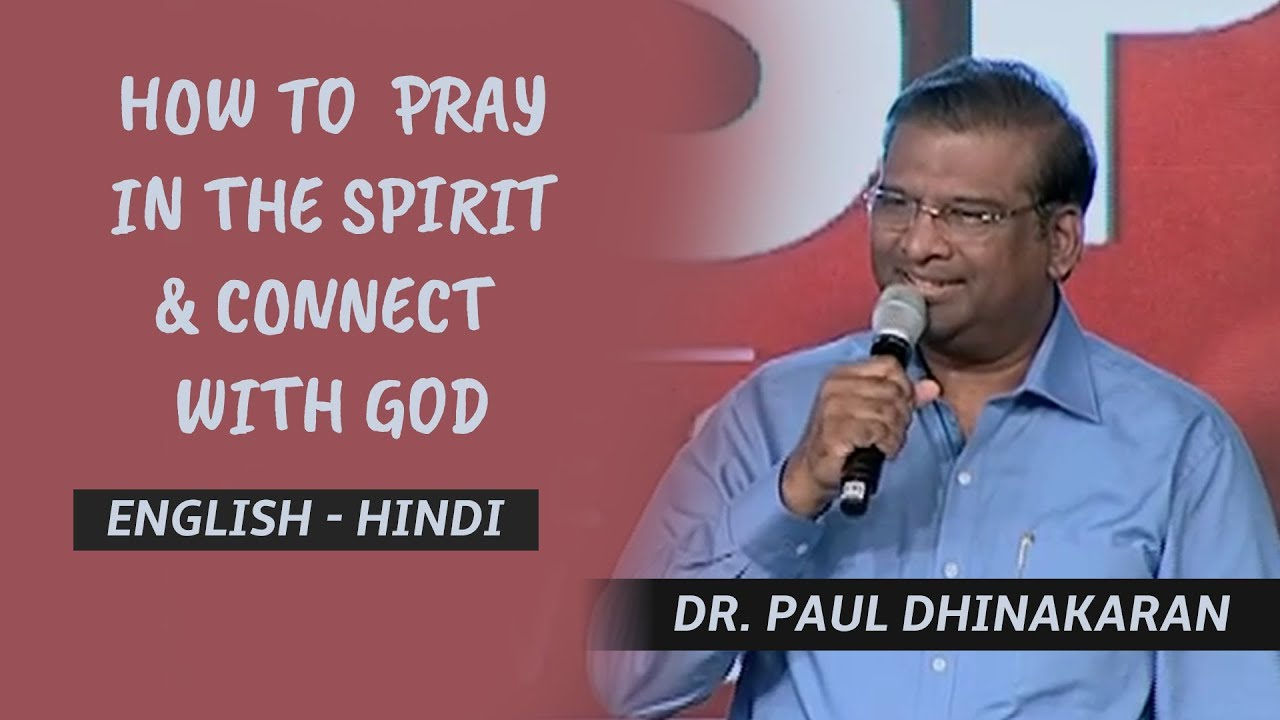 How To Pray In The Spirit & Connect With God (English - Hindi) | Dr. Paul Dhinakaran
