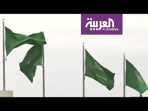 ميزانية السعودية 2019 بإنفاق تاريخي يتجاوز 1.1 تريليون ريال  - نشر قبل 33 دقيقة
