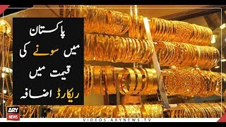 Gold price crosses Rs 80,500 per tola