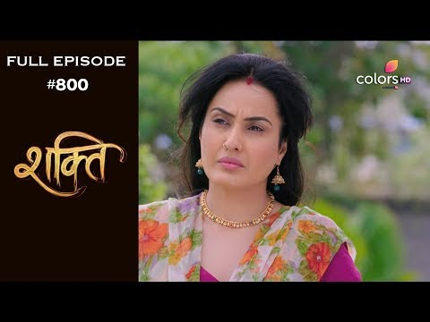 Repeat Ishq Mein Marjawan - Full Episode 136 - With English