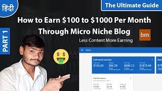 The Ultimate Guide to Start a Micro Niche Blog in 2019