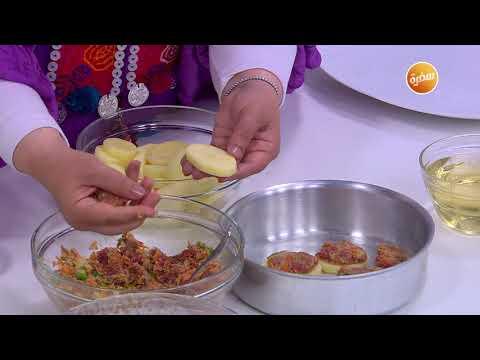 طريقة تحضير صينية بطاطس بالكفتة | نجلاء الشرشابي