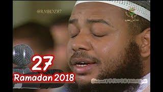 أروع تلاوه ᴴᴰ2018 مؤثرة من الجزائر - عبد المطلب بن عاشورة حزب 58 كاملا| الصوت الصامت