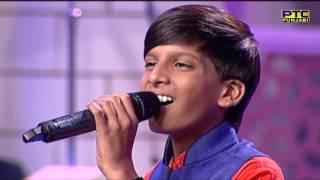 KAIF Singing DIL NAHI LAGDA KALEYA | Voice of Punjab Chhota Champ 3 | PTC Punjabi