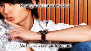 Venk - Sha Sha De Yong Qi (Silly Courage) [Sub español + Pinyin] + MP3 Download