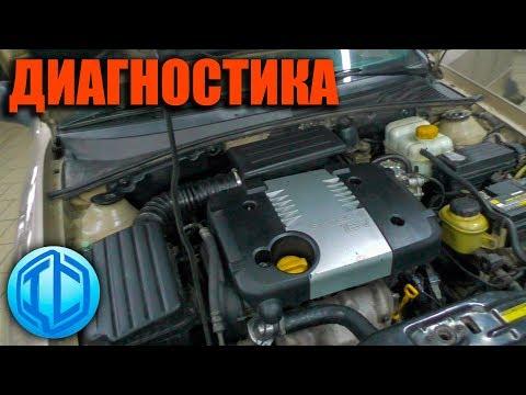 Chevrolet Lacetti не тянет, дымит, троит мотор 1.8 E-TEC III