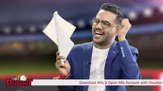 Alpha Dugout   Episode 1   Wasim Akram