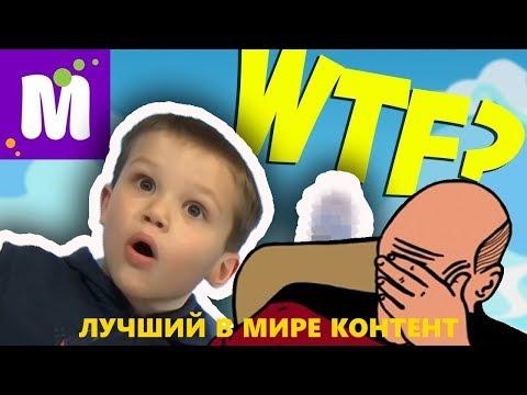 ДЕТСКИЙ КОНТЕНТ. ЮТУБ КАК СПОСОБ ЗАРАБОТКА