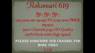 Watch Free Live Tv By Android Without Mb Data By