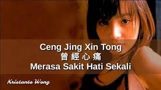 Ceng Jing Xin Tong - Merasa Sakit Hati Sekali - 曾經心痛 - 孫露 Sun Lu