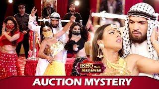 Ishq Mein Marjawan: Tara, Aarohi & Netra Turn Dancer, Deep Changes Avtaar To Find Truth