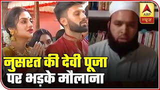Top 20 Political Stories: Nusrat Slammed By Islamic Cleric Over Durga Puja Celebrations | ABP News