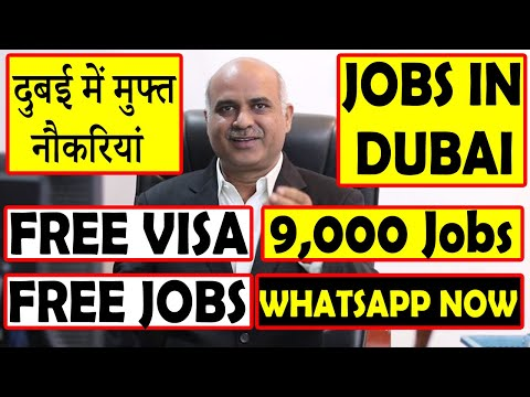 JOBS IN DUBAI & UAE 2020 || FREE VISA 2020 || LATEST JOBS VACANCIES || DUBAI JOBS || APPLY NOW