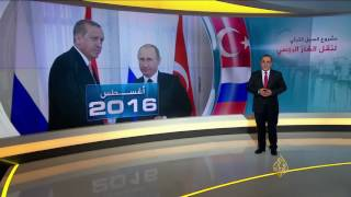 مشروع السيل التركي لنقل الغاز الروسي