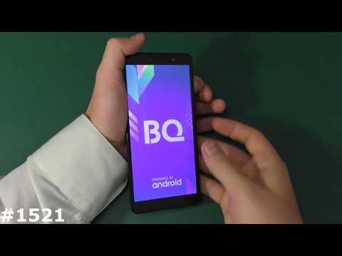 Как отключить безопасный режим в телефоне bq