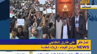 مراسل قناة الفيحاء من كربلاء علي طارق الخفاجي الجمعة 4-9-2015