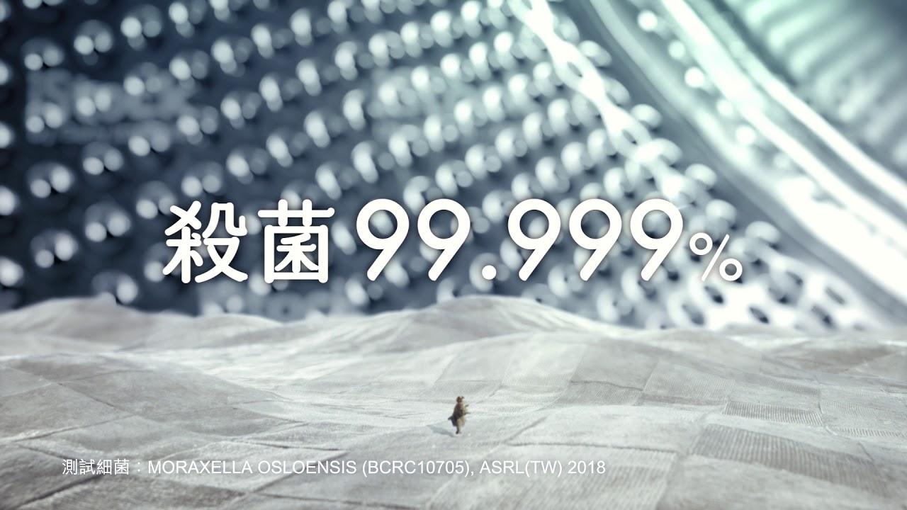 潔霸防蟎成分Plus洗衣液 6秒廣告