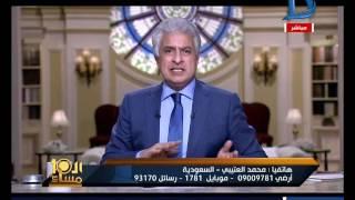 العاشرة مساء  رجل أعمال سعودى يتبرع بمائة ألف ريال سعودى لعلاج مرضى الغسيل الكلوى والسرطان