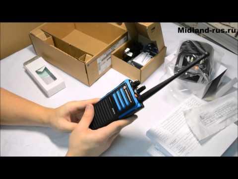 Обзор рации Motorola DP 4401 EX